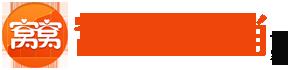 窝窝营销博客-开户流程